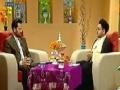 Gharana Talk Show - Topic: Pleasure of Allah - Urdu