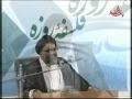 [Islamimarkaz.com] Haqeeqi Momin kon hay, Maqsad-e-Khilqat-e-Insan - Jawad Naqavi - Urdu