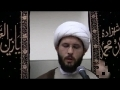 Sheikh Hamza Sodagar - Ramadhan 9 2010 - Saba Islamic Center - English