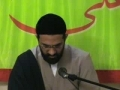 13th Q&A Session with Agha Hassan Mujtaba Rizvi - Urdu