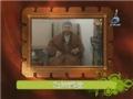 [Kids] Pehla Qadam - 1 Aao Quran Sekhain - Urdu