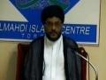 Moulana Syed Adeel Raza, Quran Shanasi- Duniya mein Fasad kay Asbaab-Ramdhan 13- Urdu