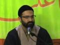 14th QA Session with Agha Hassan Mujtaba Rizvi - Urdu