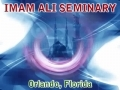 We Need your Support :  Documentary on Imam Ali Seminary - Florida - English