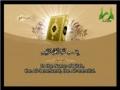 Al-Quran - Para 17 - Part 3 - Arabic sub English
