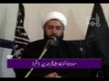 Shahadat-e-Fatima a.s - Mualana Fakhrudeen - Part 01 - Urdu