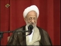[Farsi][10]Ayatollah Misbah Yazdi Ramadan 1431Lectures - بصیرت در روزگار فتنه
