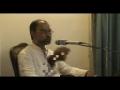 Tawheed � 2b of 10 - Prof Syed Haider Raza � 3rd Ramazan, 14-Aug-10 - Urdu