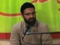 16th QA Session with Agha Hassan Mujtaba Rizvi - Urdu