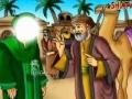 Series of Stories for Kids : Imam Jafer Sadiq AS  Story 1 - Farsi