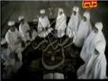 قال رسول الله ص Nasheed about Month of Ramadan - Arabic