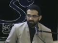 Tafseer Sura Ankaboot Part1 by Agha HMR - Urdu