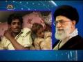 [FRENCH] Inondations au Pakistan: le Guide suprême appelle les pays islamiques - 31 August 2010