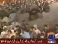 Breaking News Blast in Lahore Procession - 28 Martyred 150 Injured - 01 Sep 2010 - Urdu