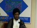 Maulana Syed Murad Raza Rizvi, Imam-e-Zamana (A.T.F.S) -Ramdhan 17-  Urdu