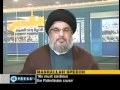 [Hasan Nasrullah] Jerusalem Al-Quds is the Capital of Palestinians - 03 SEP 2010 - English