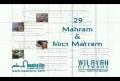Noor-e-Ahkam 30 Mahram Namahram - Urdu