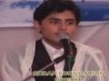 Short Speech by Hafiz Muhammad Taqi - Topic: Maut aur Insaan - Urdu