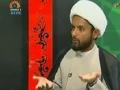 Payaam e Rahman - Topic: سورہ فاطر Sura Fatir - Urdu