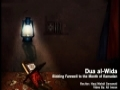 Dua al-Wida - Bid farewell to the month of Ramadhan - Haaj Mahdi Samavati - Arabic sub English