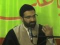 26th QA Session with Agha Hassan Mujtaba Rizvi - Urdu
