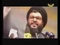 Soldier of Imam Mehdi - Arabic