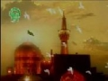 Dua Tawassul in Mashhad - Haj Kazem Mohammadi [Farsi]