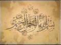 Dua-e-Tawassul with english translation - Arabic Sub English