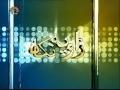 Political Analysis - Zavia-e-Nigah - 03 September 2010 - Urdu
