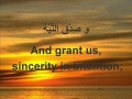 Dua taught by Imam Mahdi a.s. - Arabic sub English