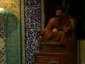 Agha Seyyed Mahdi Shams al-Din - Night 8 - Ignorance - Farsi