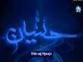 Shkruaj Hysejn [Hussain (a.s) Likhna] - Urdu sub Albanian