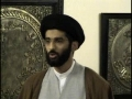 Enlightening Sayings by Shia Imams SEPT 16 2010 part 1 -  English
