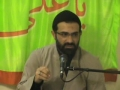 29th and Final QA Session of Rmadhan Kareem with Agha Hassan Mujtaba Rizvi - Urdu