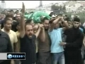 Israel assassinates senior Hamas leader - 17 SEP 2010 - English