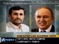 President Ahmadinejad (HA) Visits Algeria, Syria En Route To UNGA - 18 SEP 2010 - English