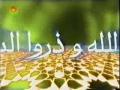 Friday Sermon - 9th November - Urdu
