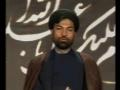 SAHIFAH SAJJADIA - Speech