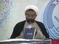 Quran, Adalat Aur Mehdaviat - Moulana Shahid Raza Kashfi - Urdu