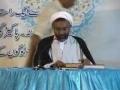 Azmat e Quran - Moulana Shahid Raza Kashfi - Urdu