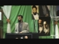 Shaheed Arif Hussain Ul Hussaini Barsi Part 3 - UK London, August 7, 2010 - Urdu