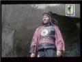 [Serial] Tanha Tareen Sardar (Imam Hasan A.S.) - Episode 14 - Urdu sub English
