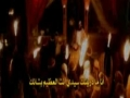 Forgive me Master? هل من توبة يا مـــولاي؟؟؟ - Arabic