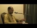 Tawheed - 13b of 14 - Prof Syed Haider Raza - 16th Ramazan, 27-Aug-10 - Urdu