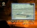 On Sahadat of Imam Jafer Sadiq (a.s) - Sooz o Salam - IRIB2 - Farsi