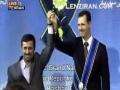 Syrian President Bashar Aasad and Ahmadinejad
