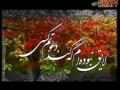 با صد اميد - Poetry about Imam Mahdi (ajtf) - Persian