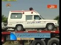More flood relief aid arrives from Iran - 06Oct2010 - Urdu