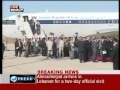 President Ahmadinejad arrives in Beirut - 13Oct2010 - English