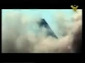 Hizbullah Commander Immad Mughnia - Arabic